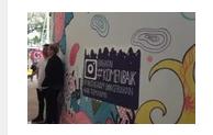 Instagram hadirkan mural #KomenBaik untuk media sosial lebih positif